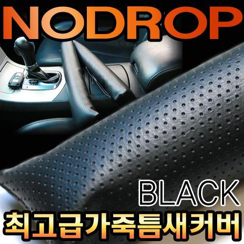 nodropleather_black_500.jpg