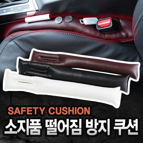 safety-500.jpg